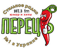"""Размещение рекламы на Стильном радио """"Перец FM"""", 107.3 FM"""