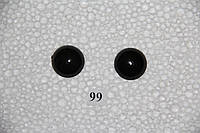 Глазки-мушки d 20 мм. №99