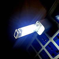 USB светодиодный фонарик белый