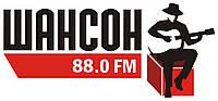 """Размещение рекламы на радио """"Шансон"""", 88.0 FM"""