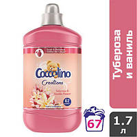Ополаскиватель для белья Coccolino Тубероза-ваниль (67 стирок), 1.7 л