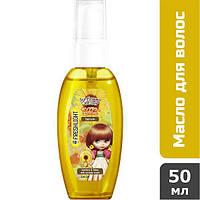 Масло для волос питательное Freshlight, 50 мл