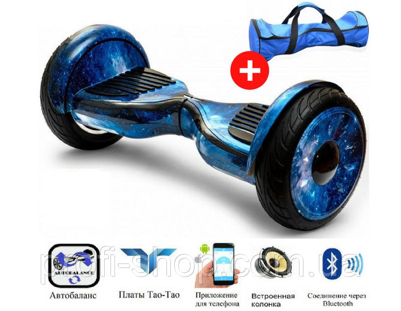 Гироскутер Smart Balance Allroad New 10,5 Blue sky (небесный)