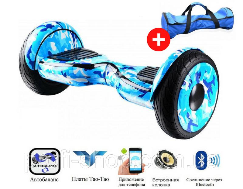 Гироскутер Smart Balance Allroad New 10,5 Blue cam (синий камуфляж)