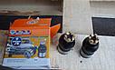 Шарнир тяги рулевой Газ 3110, 31029, 31105, 2410 (комплект 6 штук), фото 3