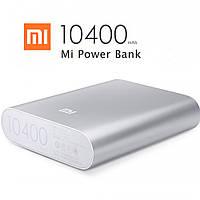 Зарядное устройство  - Xiaomi Mi 10400mAh   Power Bank, павер банк, зарядное устройство