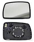 Зеркало для LAND ROVER Range Rover 2002-2013 CRD500170, CRD500230