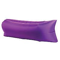 Надувной гамак Lamzac 255 см Фиолетовый (122) КОД: 393635