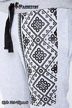 Чоловічий спортивний костюм Стиляга, р.L, фото 2