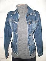 """Куртка стрейч-джинсовая подростковая """"Заклепки"""""""