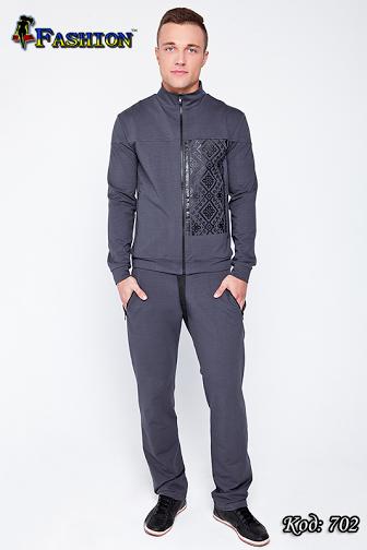 Чоловічий спортивний костюм Модник -