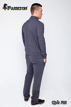 Чоловічий спортивний костюм Модник, фото 2