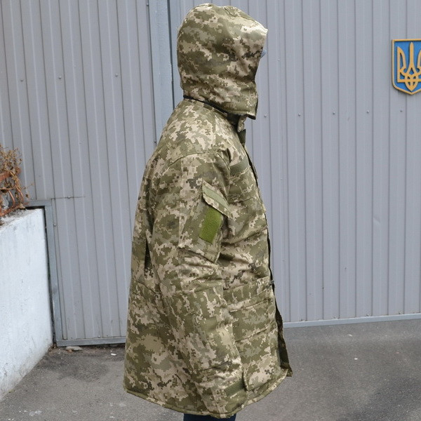 Куртка Купить Метро