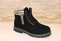 Ботинки женские зимние черные на шнуровке код С704, фото 1
