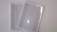 Бумага зебра №1,2 №3,4 45 листов