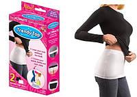 Женский пояс под одежду Trendy Top (комплект)