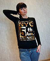 """Стильный женский свитерок """"Манхэттен"""" в расцветках"""