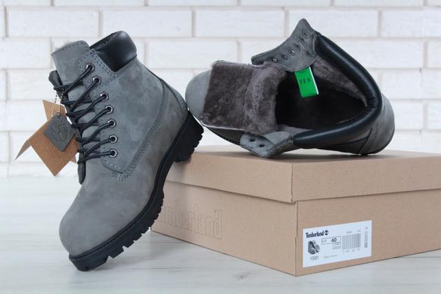Мужские ботинки Timberland серые на меху