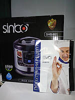 Мультиварка Sinbo SHB-801, фото 1