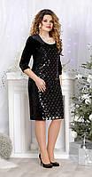 Платье Mira Fashion-4537 белорусский трикотаж, черный, 50