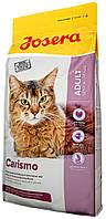 Сухой корм для пожилых котов Josera Carismo  для кошек старше 7 лет, и для кошек с хрон. поч. недост. 0.4 кг
