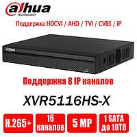 Dahua XVR5116HS-X на 16 камер видеорегистратор