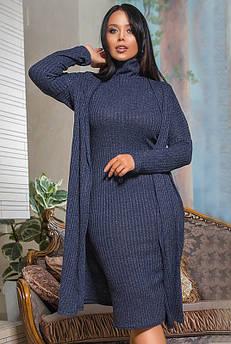 Синій ангоровый костюм Лаура, великого розміру