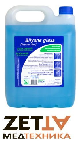 средство для мытья стекол 5 л купить в Днепре