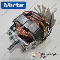 Двигатель для мясорубки Mirta MG-2018, фото 1