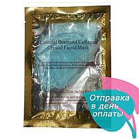 Коллагеновая маска для лица Diamond Collagen Facial Mask Blue (синяя)