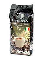 Кофе зерновой Rioba Espresso Silver, 1кг