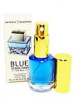 Antonio Banderas Blue Seduction - Pheromone Tube 15ml