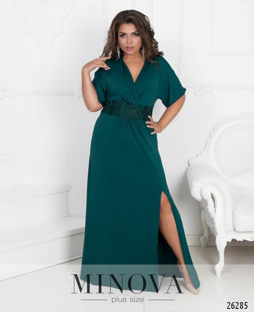 e0447435595e766 Сексуальное вечернее платье-макси с драпированным декольте с 50 по 58 размер  - Интернет-