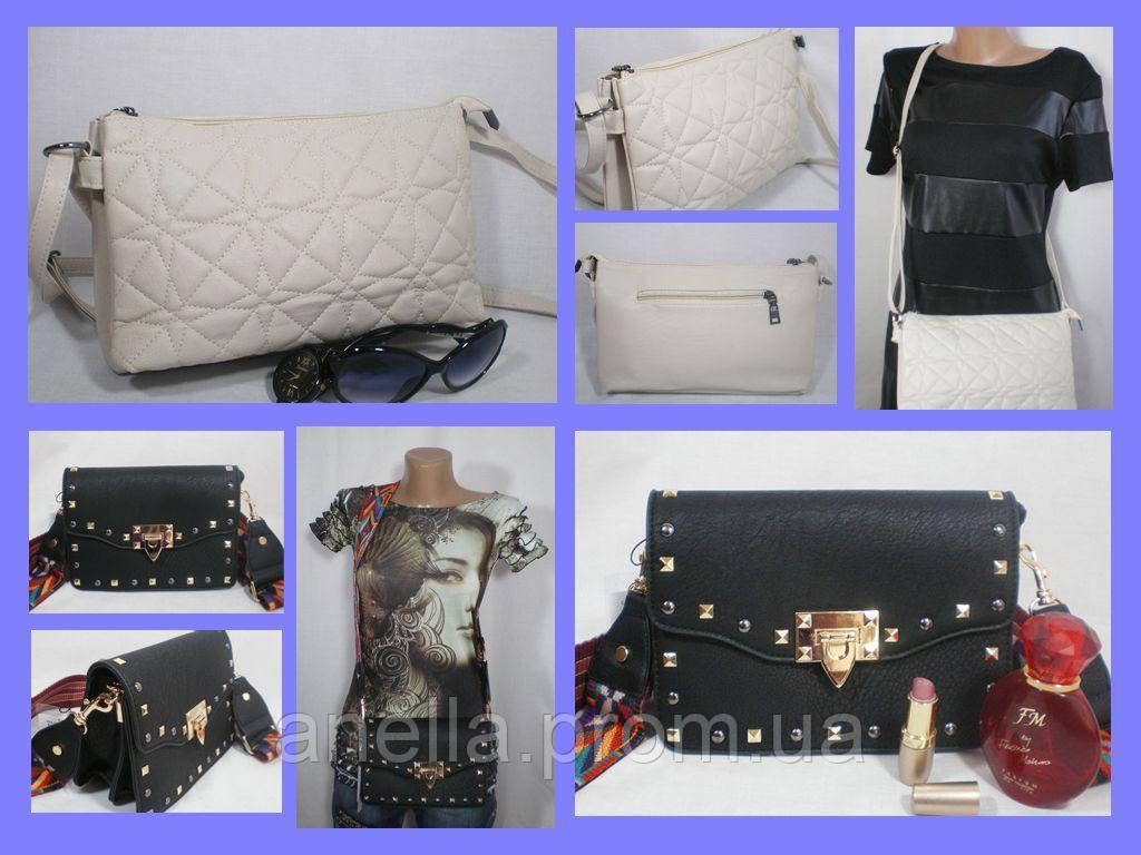 ed6e273467b3 Практичный модный клатч на каждый день: продажа, цена в Харькове ...