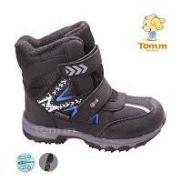 Стильные термо-ботинки для мальчика TOM.M р(33-38)