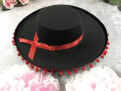 Шляпа Сомбреро большая с красными бубонами