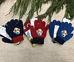 Перчатки детские для мальчиков, фото 2