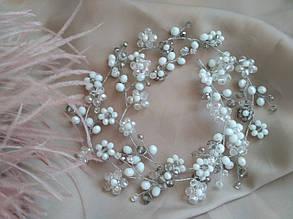 Ободок из бусин, свадебные украшения в прическу цветы из бусин, веточка в прическу невесты