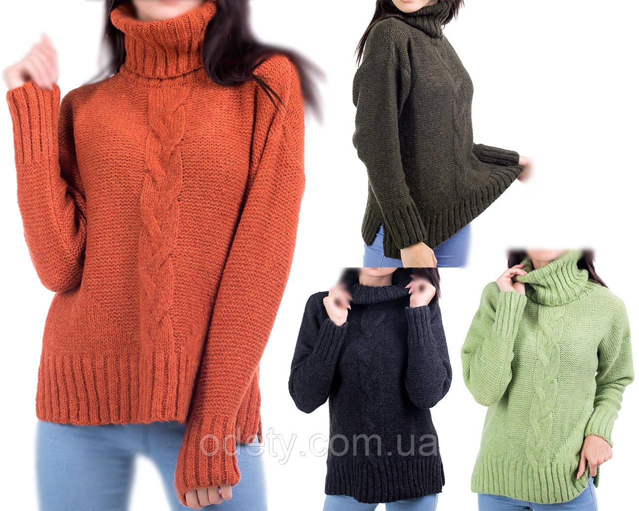 теплый свитер вязаный с воротником стойкой женский свитер