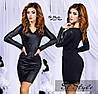Элегантное черное платье со вставками из кожзама