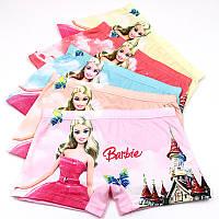 Трусики шортики для девочек Barbie Барби