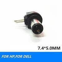 Переходник для блока питания ноутбука HP/Dell 2 pin - 7.4x5.0 (L-type)