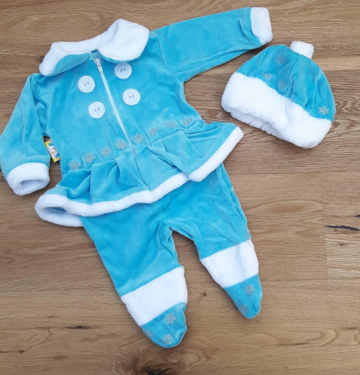 Детский костюм голубой для девочки с шапкой  20-24