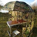 "Зонт-палатка диаметр 2.2 метра ""Дубок"" (2 окна ПВХ), фото 6"