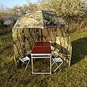 "Зонт-палатка диаметр 2.2 метра ""Дубок"" (2 окна ПВХ), фото 8"