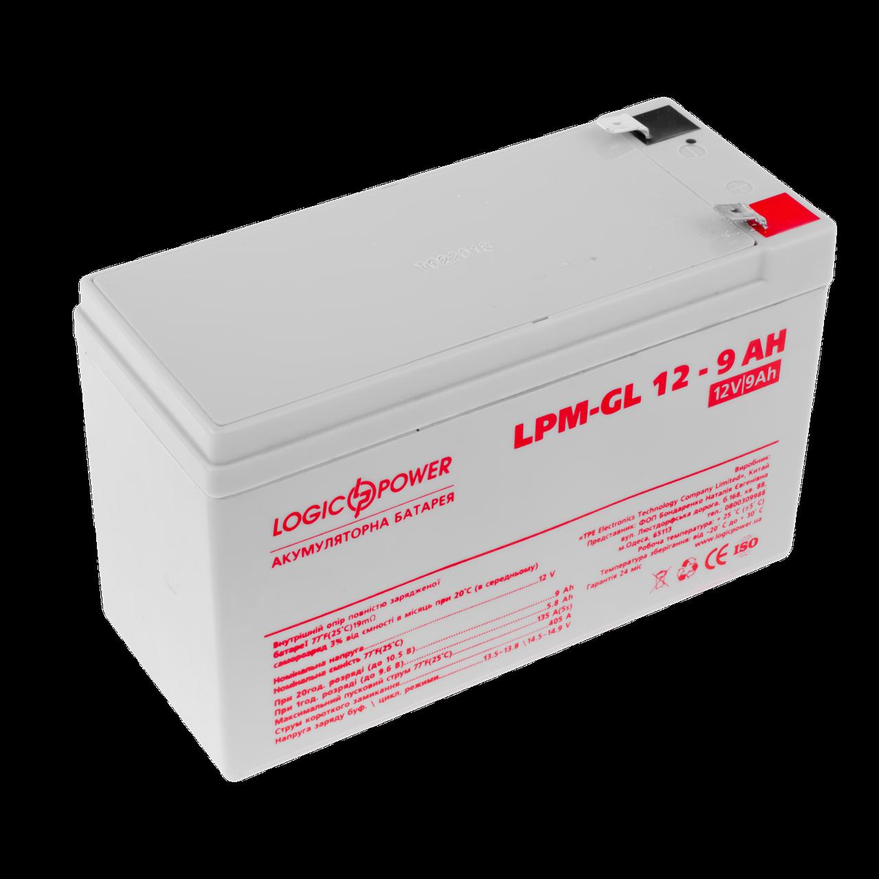 Аккумулятор гелевый LPM-GL 12 - 9 AH