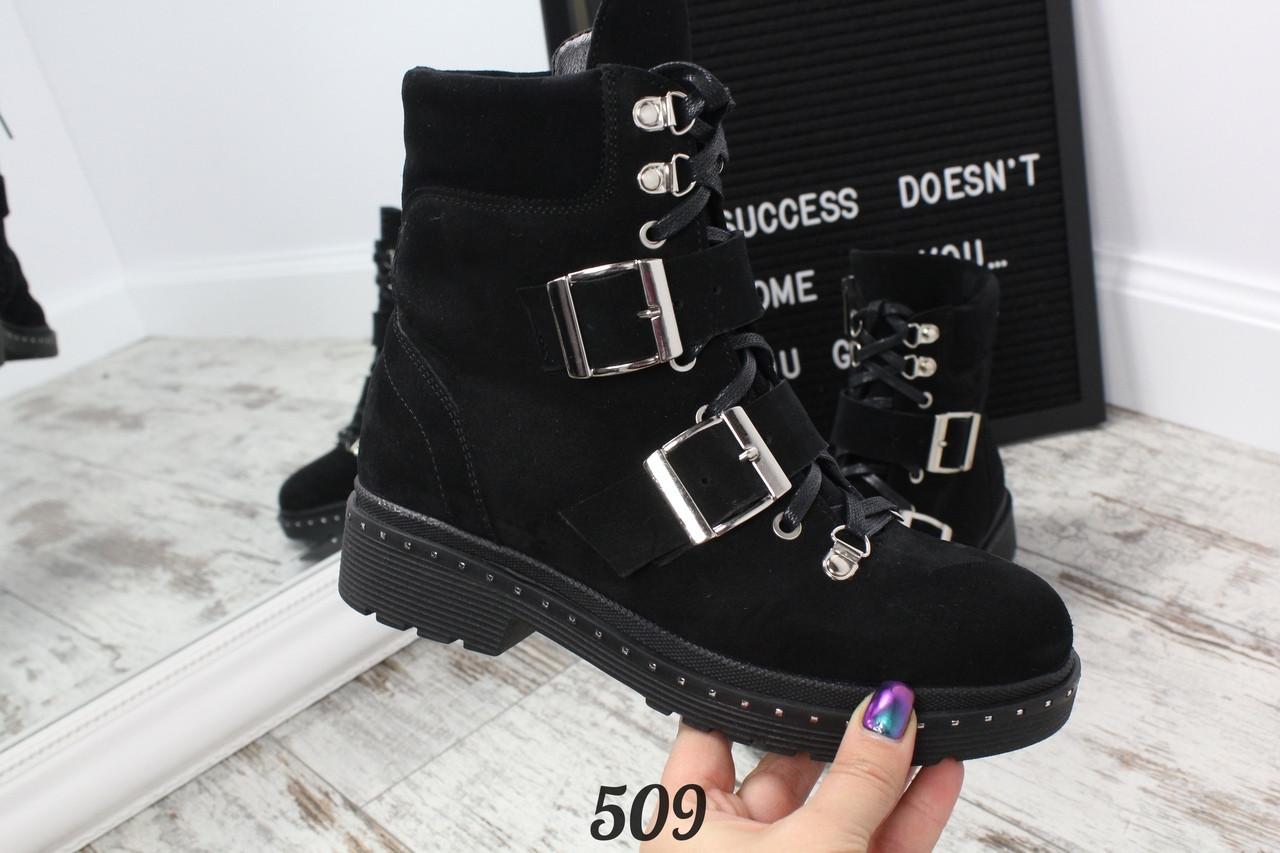 Ботинки зимние замшевые 509 (ТМ)