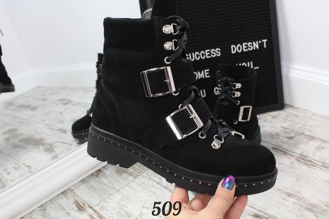 Ботинки зимние замшевые 509 (ТМ), фото 2