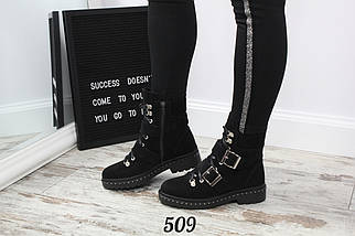 Ботинки зимние замшевые 509 (ТМ), фото 3