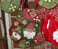 Рождественский сапог для подарков. Сапожок на елку . Носок для подарков, фото 1
